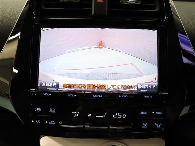 Aツーリングセレクション 9インチTコネクトナビ フルセグ DVD再生 バックカメラ 衝突被害軽減システム ICS ETC LEDヘッドランプ(16枚目)