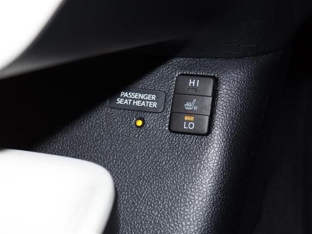 Aツーリングセレクション 9インチTコネクトナビ フルセグ DVD再生 バックカメラ 衝突被害軽減システム ICS ETC LEDヘッドランプ(17枚目)