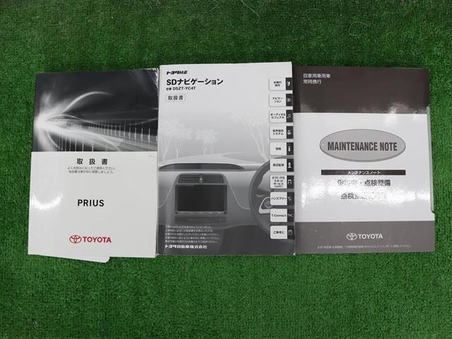 Aツーリングセレクション 9インチTコネクトナビ フルセグ DVD再生 バックカメラ 衝突被害軽減システム ICS ETC LEDヘッドランプ(19枚目)