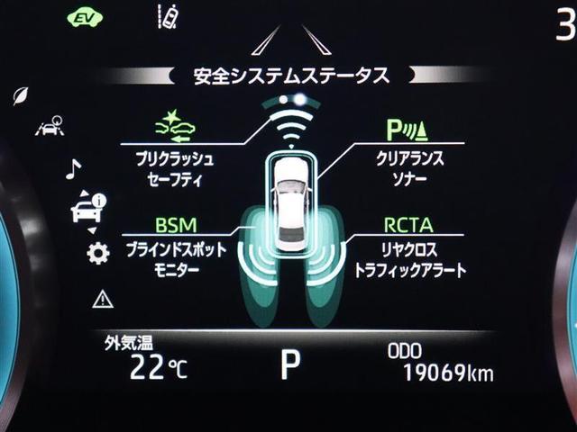 RSアドバンス フルセグ DVD再生 ミュージックプレイヤー接続可 バックカメラ 衝突被害軽減システム ETC LEDヘッドランプ シートヒ-タ- BSM(9枚目)