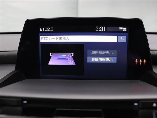 RSアドバンス フルセグ DVD再生 ミュージックプレイヤー接続可 バックカメラ 衝突被害軽減システム ETC LEDヘッドランプ シートヒ-タ- BSM(12枚目)