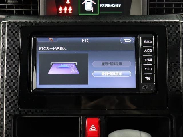 G-T ワンセグ メモリーナビ バックカメラ 衝突被害軽減システム ETC ドラレコ 両側電動スライド アイドリングストップ コーナ-センサ- オ-トクル-ズ(9枚目)