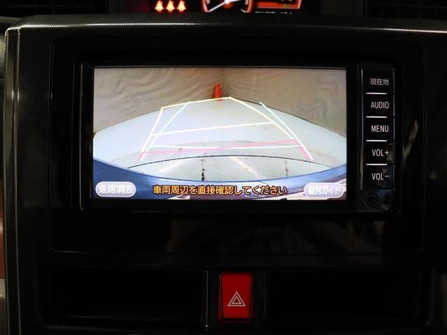 G-T ワンセグ メモリーナビ バックカメラ 衝突被害軽減システム ETC ドラレコ 両側電動スライド アイドリングストップ コーナ-センサ- オ-トクル-ズ(10枚目)