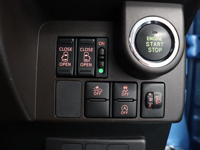 G-T ワンセグ メモリーナビ バックカメラ 衝突被害軽減システム ETC ドラレコ 両側電動スライド アイドリングストップ コーナ-センサ- オ-トクル-ズ(14枚目)