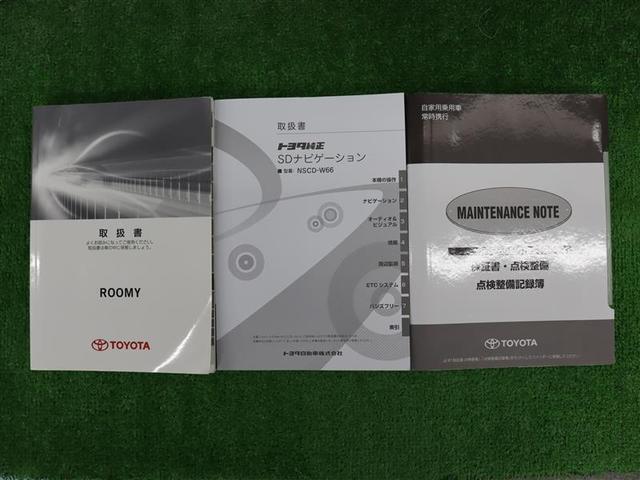 G-T ワンセグ メモリーナビ バックカメラ 衝突被害軽減システム ETC ドラレコ 両側電動スライド アイドリングストップ コーナ-センサ- オ-トクル-ズ(18枚目)