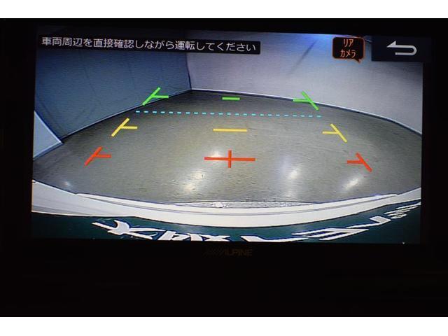 S-T LEDパッケージ フルセグ メモリーナビ DVD再生 バックカメラ 衝突被害軽減システム ETC LEDヘッドランプ(15枚目)
