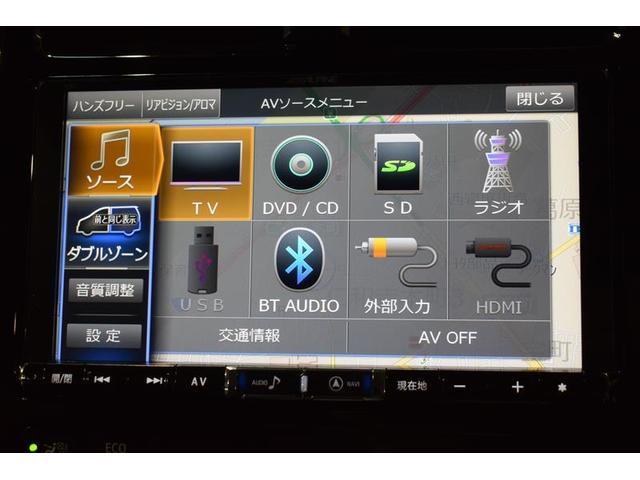 Aツーリングセレクション フルセグ メモリーナビ DVD再生 バックカメラ 衝突被害軽減システム ETC LEDヘッドランプ(16枚目)