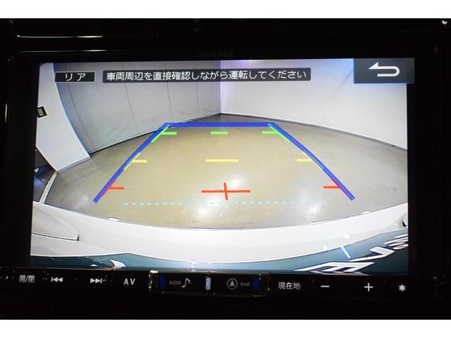 Aツーリングセレクション フルセグ メモリーナビ DVD再生 バックカメラ 衝突被害軽減システム ETC LEDヘッドランプ(17枚目)