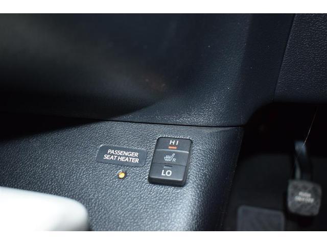 Aツーリングセレクション ワンセグ メモリーナビ ミュージックプレイヤー接続可 バックカメラ 衝突被害軽減システム ETC LEDヘッドランプ(16枚目)