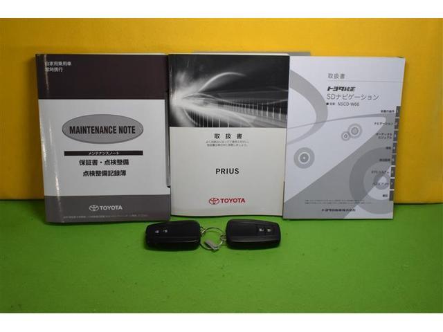 Aツーリングセレクション ワンセグ メモリーナビ ミュージックプレイヤー接続可 バックカメラ 衝突被害軽減システム ETC LEDヘッドランプ(20枚目)