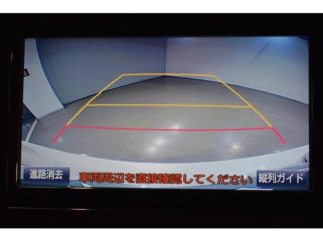 Sセーフティプラス フルセグ DVD再生 ミュージックプレイヤー接続可 バックカメラ 衝突被害軽減システム ETC LEDヘッドランプ(11枚目)