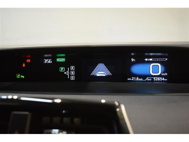 Sセーフティプラス フルセグ DVD再生 ミュージックプレイヤー接続可 バックカメラ 衝突被害軽減システム ETC LEDヘッドランプ(17枚目)