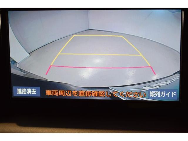 ハイブリッドGiプレミアムパッケジブラックテーラード フルセグ DVD再生 バックカメラ 衝突被害軽減システム ETC 両側電動スライド LEDヘッドランプ 乗車定員7人 3列シート(12枚目)