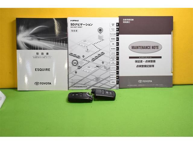 ハイブリッドGiプレミアムパッケジブラックテーラード フルセグ DVD再生 バックカメラ 衝突被害軽減システム ETC 両側電動スライド LEDヘッドランプ 乗車定員7人 3列シート(20枚目)