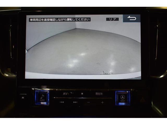 2.5Z Aエディション ゴールデンアイズ フルセグ メモリーナビ DVD再生 ミュージックプレイヤー接続可 後席モニター バックカメラ 衝突被害軽減システム ETC 両側電動スライド LEDヘッドランプ 乗車定員7人 3列シート フルエアロ(11枚目)