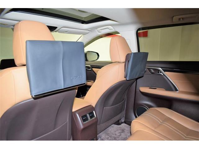 RX450hL 革シート サンルーフ 4WD フルセグ メモリーナビ DVD再生 ミュージックプレイヤー接続可 後席モニター バックカメラ 衝突被害軽減システム ETC LEDヘッドランプ 乗車定員7人(14枚目)