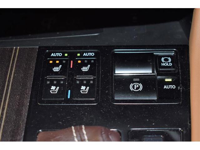RX450hL 革シート サンルーフ 4WD フルセグ メモリーナビ DVD再生 ミュージックプレイヤー接続可 後席モニター バックカメラ 衝突被害軽減システム ETC LEDヘッドランプ 乗車定員7人(15枚目)