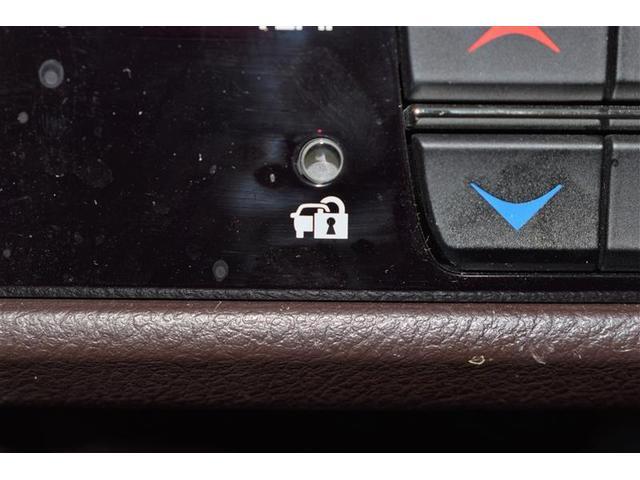 RX450hL 革シート サンルーフ 4WD フルセグ メモリーナビ DVD再生 ミュージックプレイヤー接続可 後席モニター バックカメラ 衝突被害軽減システム ETC LEDヘッドランプ 乗車定員7人(16枚目)