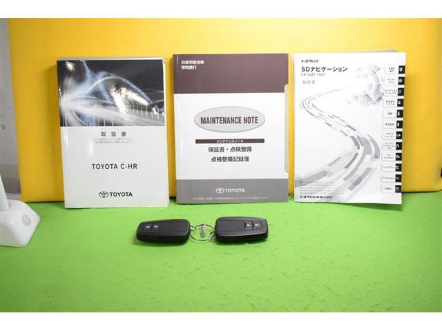 G モード ブルーノ フルセグ DVD再生 バックカメラ 衝突被害軽減システム ETC LEDヘッドランプ(20枚目)