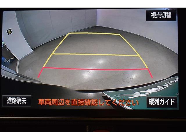 ハイブリッドGi フルセグ DVD再生 バックカメラ 衝突被害軽減システム ETC 両側電動スライド LEDヘッドランプ 乗車定員7人 3列シート(12枚目)