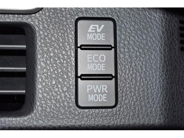 ハイブリッドGi フルセグ DVD再生 バックカメラ 衝突被害軽減システム ETC 両側電動スライド LEDヘッドランプ 乗車定員7人 3列シート(13枚目)