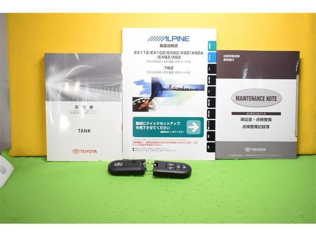 G S フルセグ メモリーナビ DVD再生 バックカメラ 衝突被害軽減システム ETC 両側電動スライド ウオークスルー アイドリングストップ(20枚目)