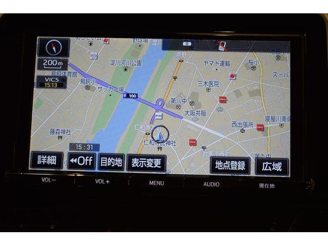 G-T 4WD フルセグ DVD再生 バックカメラ 衝突被害軽減システム ETC LEDヘッドランプ(12枚目)