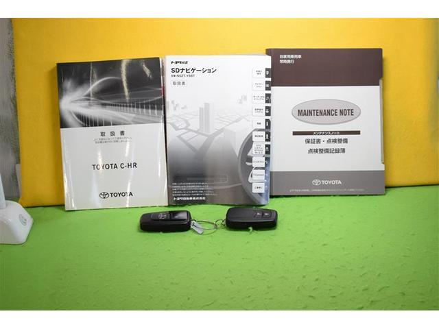 G-T 4WD フルセグ DVD再生 バックカメラ 衝突被害軽減システム ETC LEDヘッドランプ(20枚目)