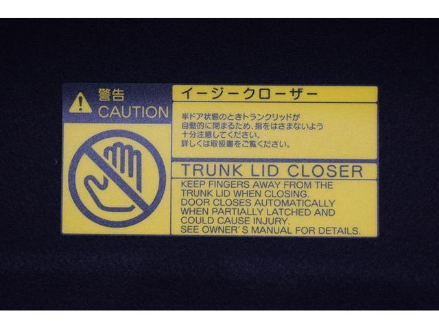 RSアドバンス 革シート サンルーフ フルセグ DVD再生 ミュージックプレイヤー接続可 バックカメラ 衝突被害軽減システム ETC ドラレコ LEDヘッドランプ(17枚目)