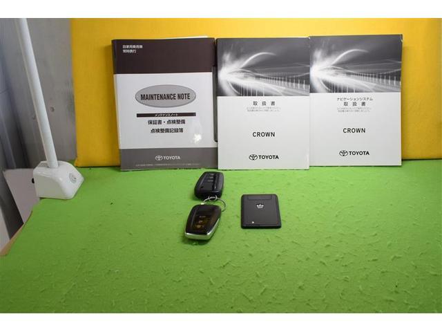 RSアドバンス 革シート サンルーフ フルセグ DVD再生 ミュージックプレイヤー接続可 バックカメラ 衝突被害軽減システム ETC ドラレコ LEDヘッドランプ(20枚目)