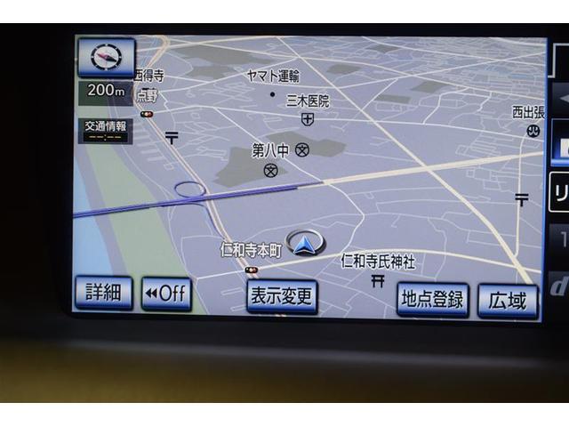 GS350 フルセグ HDDナビ DVD再生 ミュージックプレイヤー接続可 バックカメラ ETC LEDヘッドランプ(11枚目)