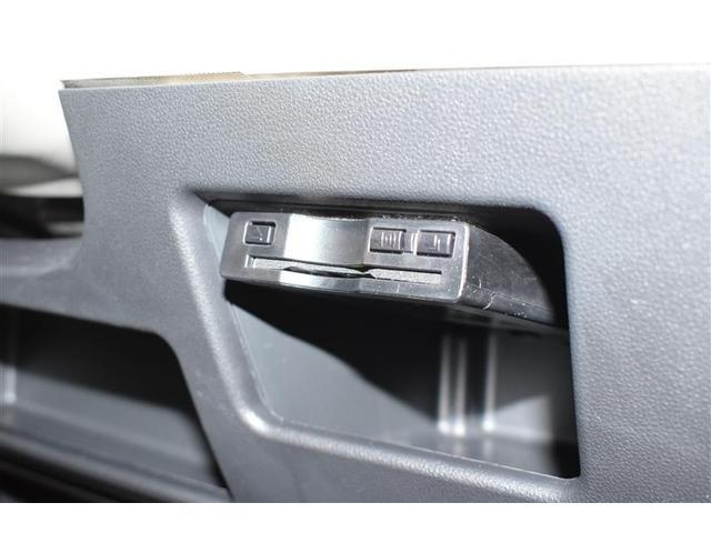 Xメイクアップリミテッド SAIII フルセグ メモリーナビ DVD再生 ミュージックプレイヤー接続可 バックカメラ 衝突被害軽減システム ETC 両側電動スライド アイドリングストップ(20枚目)