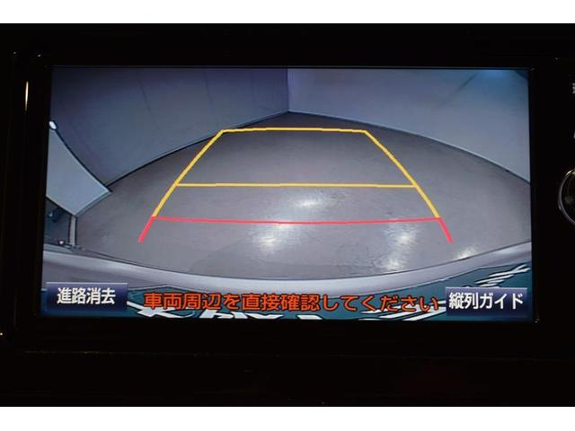 Xサイドリフトアップ フルセグ DVD再生 バックカメラ 衝突被害軽減システム ETC 両側電動スライド LEDヘッドランプ 乗車定員7人 3列シート(13枚目)