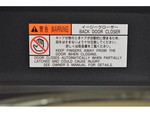 Xサイドリフトアップ フルセグ DVD再生 バックカメラ 衝突被害軽減システム ETC 両側電動スライド LEDヘッドランプ 乗車定員7人 3列シート(16枚目)