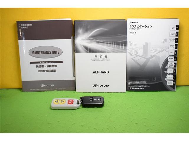 Xサイドリフトアップ フルセグ DVD再生 バックカメラ 衝突被害軽減システム ETC 両側電動スライド LEDヘッドランプ 乗車定員7人 3列シート(20枚目)