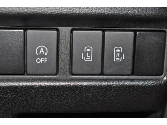 ハイブリッドXS フルセグ メモリーナビ DVD再生 バックカメラ 衝突被害軽減システム ETC 両側電動スライド LEDヘッドランプ フルエアロ アイドリングストップ(15枚目)