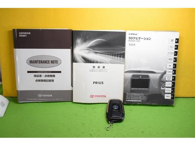 Sセーフティプラス ツートーン フルセグ DVD再生 バックカメラ 衝突被害軽減システム LEDヘッドランプ(20枚目)