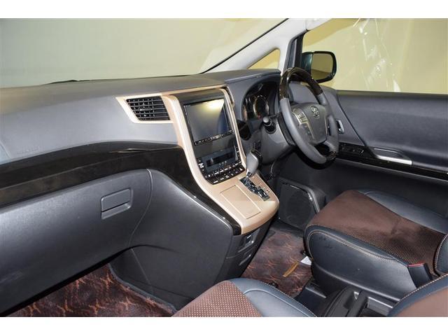 240S タイプゴールドII 4WD フルセグ メモリーナビ DVD再生 後席モニター バックカメラ ETC 両側電動スライド HIDヘッドライト 乗車定員7人 3列シート フルエアロ(11枚目)