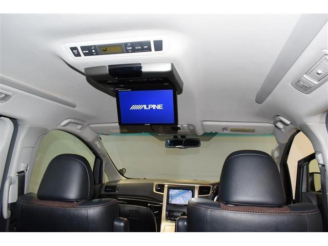 240S タイプゴールドII 4WD フルセグ メモリーナビ DVD再生 後席モニター バックカメラ ETC 両側電動スライド HIDヘッドライト 乗車定員7人 3列シート フルエアロ(16枚目)
