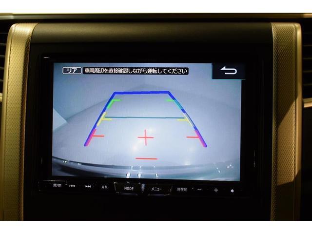 240S タイプゴールドII 4WD フルセグ メモリーナビ DVD再生 後席モニター バックカメラ ETC 両側電動スライド HIDヘッドライト 乗車定員7人 3列シート フルエアロ(17枚目)