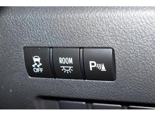 240S タイプゴールドII 4WD フルセグ メモリーナビ DVD再生 後席モニター バックカメラ ETC 両側電動スライド HIDヘッドライト 乗車定員7人 3列シート フルエアロ(19枚目)