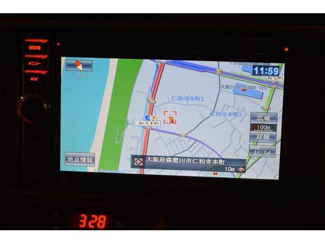 S ワンセグ メモリーナビ DVD再生 ミュージックプレイヤー接続可 ETC HIDヘッドライト(13枚目)