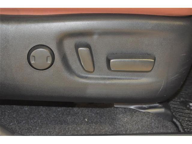 プレミアム サンルーフ 4WD フルセグ メモリーナビ DVD再生 ミュージックプレイヤー接続可 バックカメラ 衝突被害軽減システム ETC LEDヘッドランプ アイドリングストップ(17枚目)