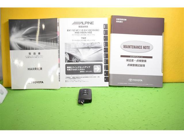 プレミアム サンルーフ 4WD フルセグ メモリーナビ DVD再生 ミュージックプレイヤー接続可 バックカメラ 衝突被害軽減システム ETC LEDヘッドランプ アイドリングストップ(20枚目)