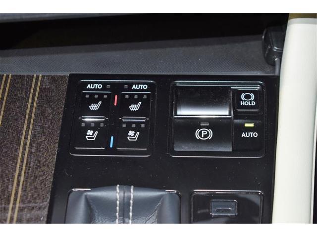 RX200t Fスポーツ 革シート サンルーフ フルセグ メモリーナビ DVD再生 ミュージックプレイヤー接続可 バックカメラ 衝突被害軽減システム ETC LEDヘッドランプ フルエアロ アイドリングストップ(14枚目)
