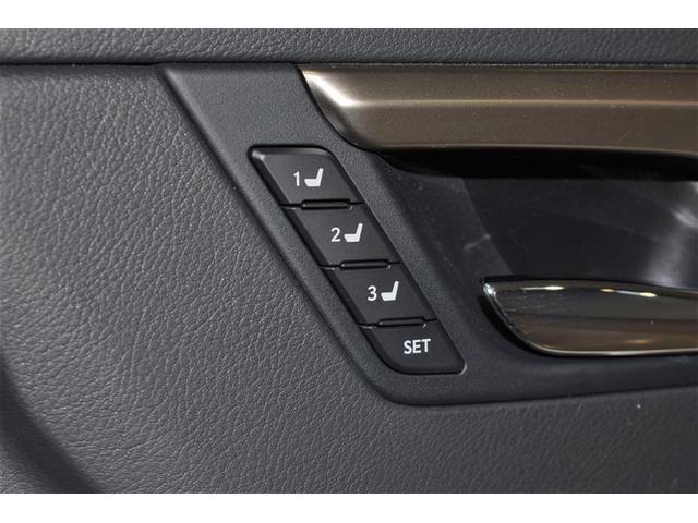 RX200t Fスポーツ 革シート サンルーフ フルセグ メモリーナビ DVD再生 ミュージックプレイヤー接続可 バックカメラ 衝突被害軽減システム ETC LEDヘッドランプ フルエアロ アイドリングストップ(16枚目)