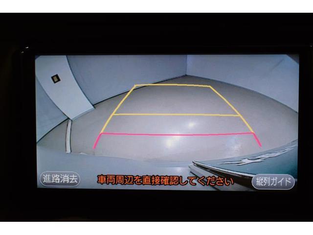 ウェルキャブタイプ1 ワンセグ メモリーナビ ミュージックプレイヤー接続可 バックカメラ 衝突被害軽減システム ETC 電動スライドドア LEDヘッドランプ ウオークスルー 乗車定員7人 3列シート アイドリングストップ(20枚目)