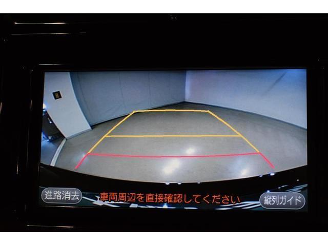Sツーリングセレクション ワンセグ メモリーナビ ミュージックプレイヤー接続可 バックカメラ ETC LEDヘッドランプ(16枚目)