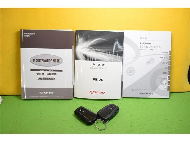 Sツーリングセレクション ワンセグ メモリーナビ ミュージックプレイヤー接続可 バックカメラ ETC LEDヘッドランプ(20枚目)