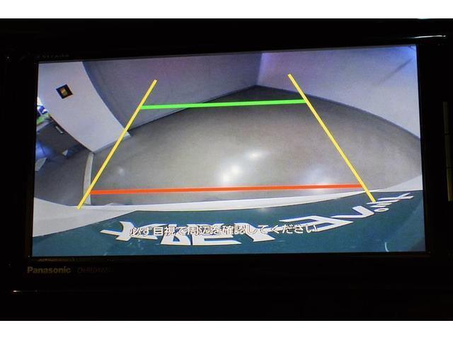 エレガンス フルセグ メモリーナビ DVD再生 バックカメラ 衝突被害軽減システム ETC LEDヘッドランプ アイドリングストップ(15枚目)